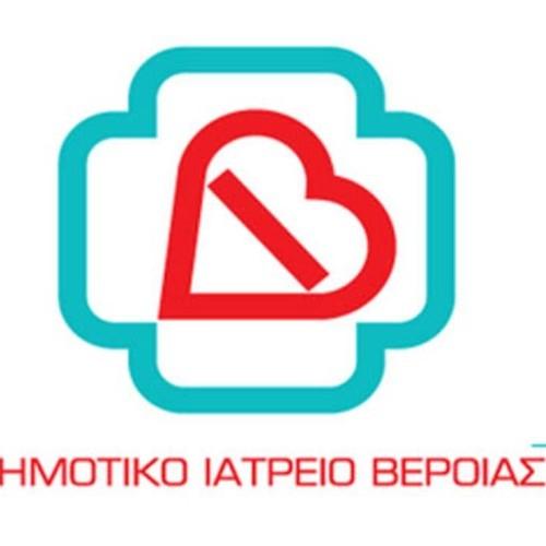 Εβδομαδιαίο Πρόγραμμα Λειτουργίας Δημοτικού Ιατρείου Βέροιας 12 έως 16/10/2015