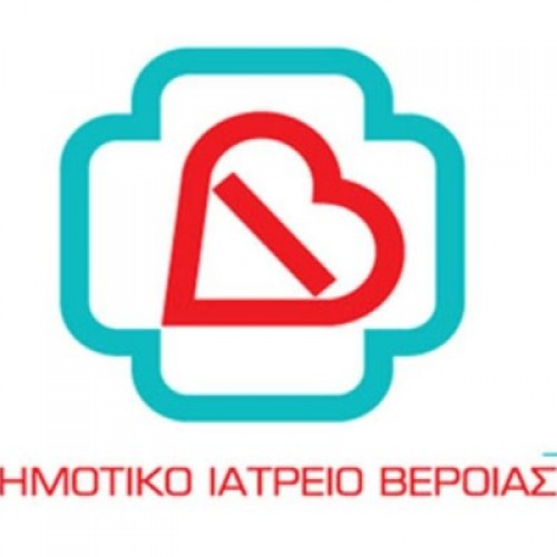 Εβδομαδιαίο πρόγραμμα λειτουργίας Δημοτικού Ιατρείου Βέροιας απο  26 έως 30/10/2015