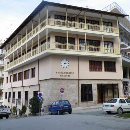 Ο Πρόεδρος του Επιμελητήριου Ημαθίας καλεί τα μέλη του ΔΣ σε τακτική συνεδρίαση, στις 30 Οκτωβρίου'15