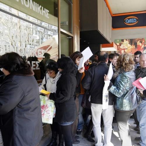 Σύμφωνα με τον ΟΑΕΔ πάνω από 800.000 οι επίσημα άνεργοι, τον Σεπτέμβριο του '15