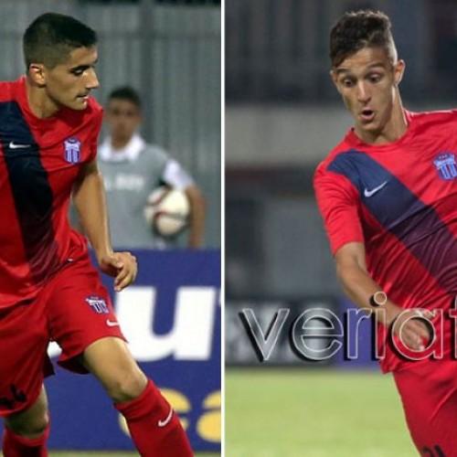 Δύο παίκτες της ΒΕΡΟΙΑΣ στην αποστολή της Εθνικής Ελπίδων!
