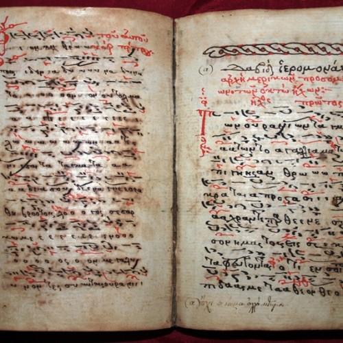 Γυναικεία τμήματα Βυζαντινής Μουσικής στο Δημοτικό Ωδείο Βέροιας