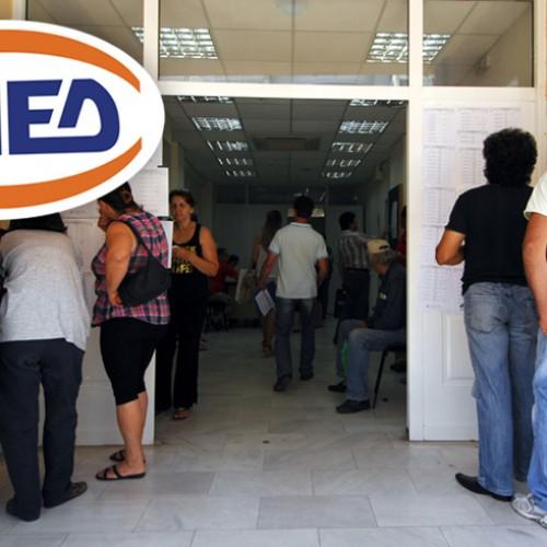 Υπάλληλος του ΟΑΕΔ υπεξαίρεσε 8,4 εκατ ευρω από τα ταμεία του Οργανισμού