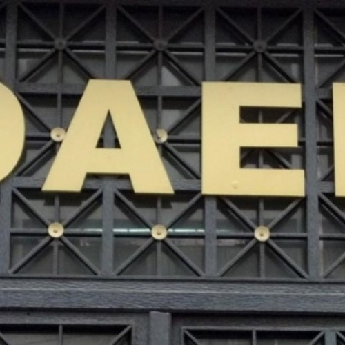 Επεκτάθηκε η χορήγηση επιδόματος ανεργίας και σε ασφαλισμένους του Ο.Α.Ε.Ε. – Ποιοι είναι οι δικαιούχοι