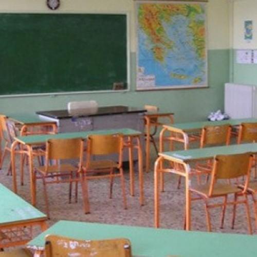 Η ΕΛΜΕ ΗΜΑΘΙΑΣ εκφράζει την έντονη αγανάκτησή της για τις μεγάλες ελλείψεις καθηγητών  - Απαιτεί άμεσους μόνιμους διορισμούς