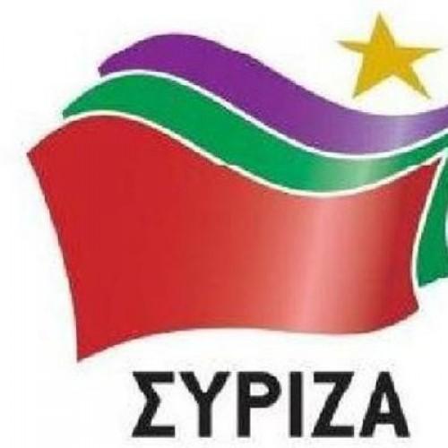 Συνεδρίασε η Ν. Ε. Ημαθίας του ΣΥΡΙΖΑ, για για την εκτίμηση του εκλογικού  αποτελέσματος