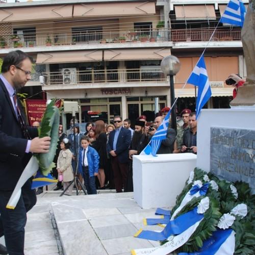 Ο Θανάσης Θεοχαρόπουλος στις εκδηλώσεις Απελευθέρωσης στην Ημαθία