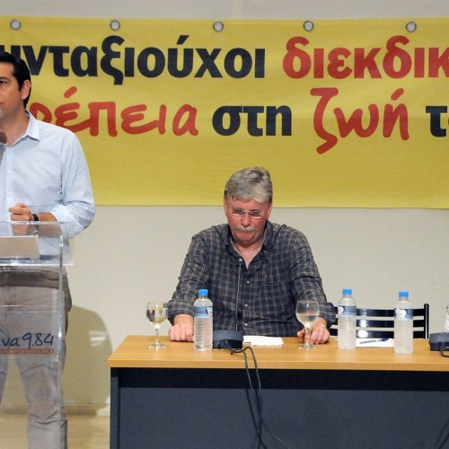 ΣΥΡΙΖΑ εναντίον… ΣΥΡΙΖΑ!