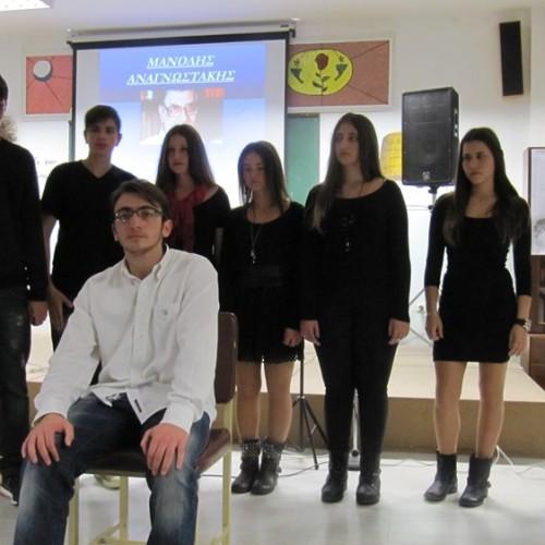 """Η ποίηση στη μαθητική ζωή - """"Ταξίδι στην ποίηση του Μανώλη Αναγνωστάκη"""" από το 1ο ΓΕΛ Βέροιας"""