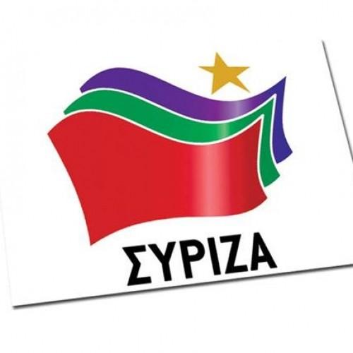 ΣΥΡΙΖΑ Ημαθίας: Να συνεχίσουμε τον αγώνα στο δρόμο που χαράχθηκε ανεξίτηλα τον Νοέμβρη του 1973