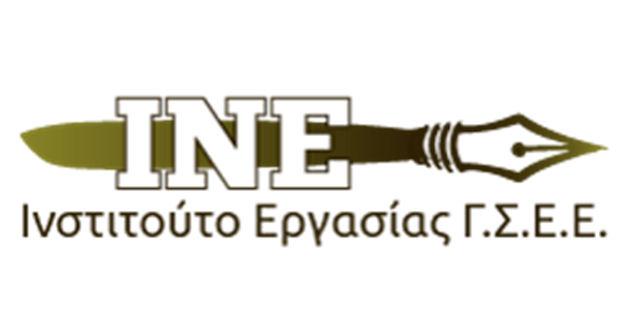 INE-GSEE_Logo_161014