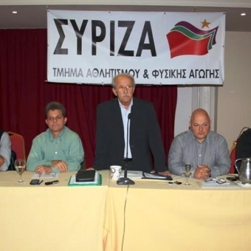 Ο ΣΥΡΙΖΑ Ν. Ημαθίας συγχαίρει την ομάδα χάντμπολ του Φιλίππου Βέροιας για την πρόκρισή της στις 16 ομάδες του Challenge Cup