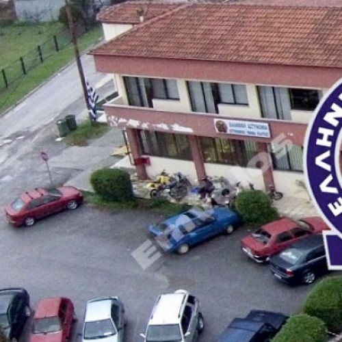 Βουλευτές της Ημαθίας λένε όχι στην κατάργηση Αστυνομικών Τμημάτων στο νομό