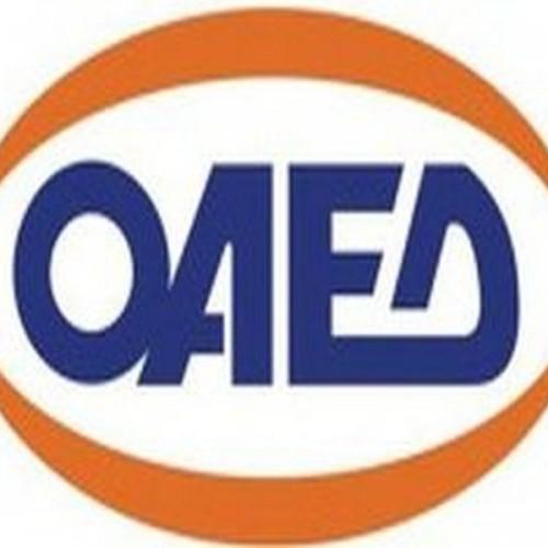 ΟΑΕΔ: Οδηγίες για τους επιτυχόντες στην κοινωφελή εργασία