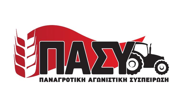 pasy_0