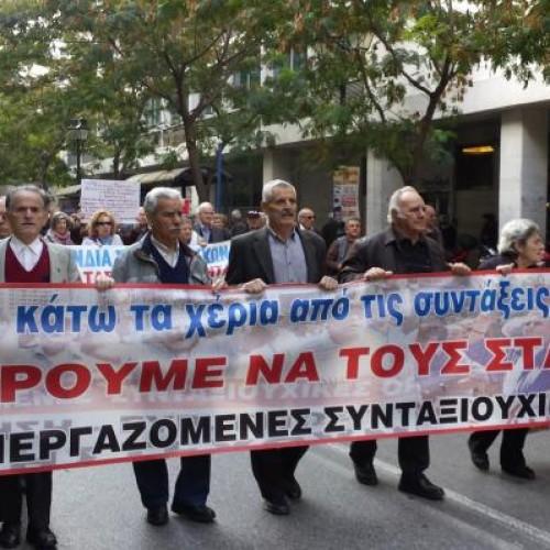 Το Σωματείο Συνταξιούχων ΙΚΑ Βέροιας καλεί σε συγκέντρωση κατά των αντιασφαλιστικών μέτρων,   Πέμπτη 26 Νοέμβρη 2015
