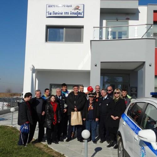 Παραδόθηκε βοήθεια που συγκέντρωσε εθελοντικά το προσωπικό της Γενικής Περιφερειακής Αστυνομικής Διεύθυνσης Κεντρικής Μακεδονίας