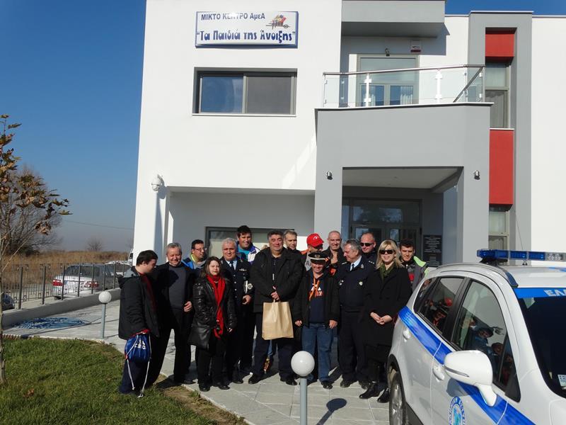 Παραδόθηκε βοήθεια που συγκέντρωσε εθελοντικά το προσωπικό της Γενικής  Περιφερειακής Αστυνομικής Διεύθυνσης Κεντρικής Μακεδονίας 44194689036