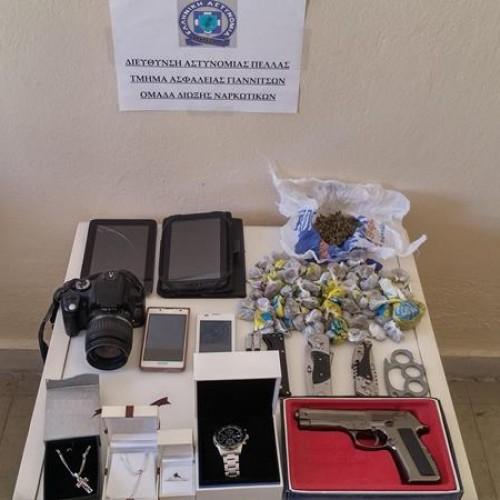 Συνελήφθησαν στα Γιαννιτσά για διακίνηση και κατοχή κάνναβης
