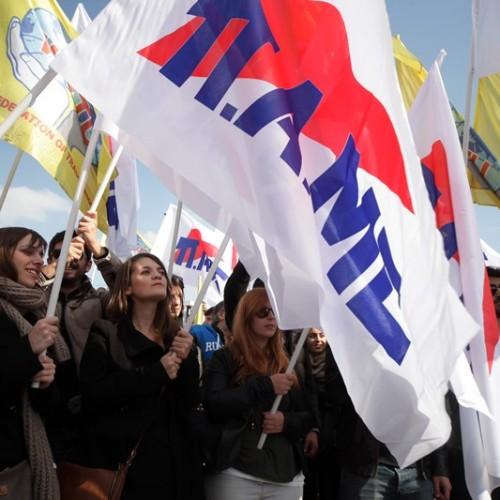 ΠΑΜΕ Ημαθίας: Καμιά συναίνεση, κανένας συμβιβασμός στη συνέχιση της σφαγής των δικαιωμάτων μας!