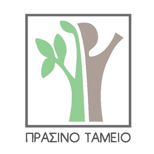 Δήμος Βέροιας: Χρηματοδότηση πολεοδομικών μελετών από το Πράσινο Ταμείο