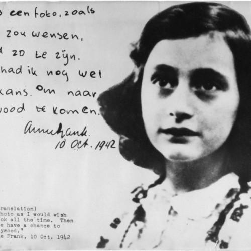 """""""Αν η 'Αννα Φρανκ ήταν πρόσφυγας από τη Συρία…"""" του Άρη Χατζηστεφάνου"""