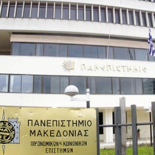 Νέα δημοσκόπηση από το Πανεπιστήμιο Μακεδονίας. Οι 8στους 10 θεωρούν πως στη χώρα τα πράγματα κινούνται σε λάθος κατεύθυνση
