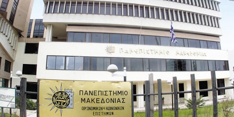 makedoni-as