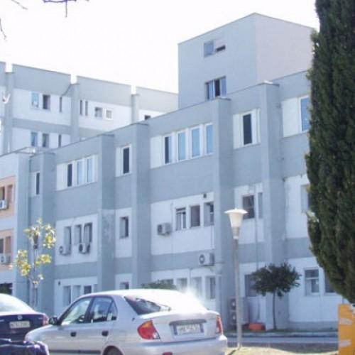 Το Μαιευτικό-Γυναικολογικό Τμήμα του Νοσοκομείου Βέροιας δεν θα εφημερεύει από 21/12/'15 έως και 2/1/'16, λόγω έλλειψης προσωπικού
