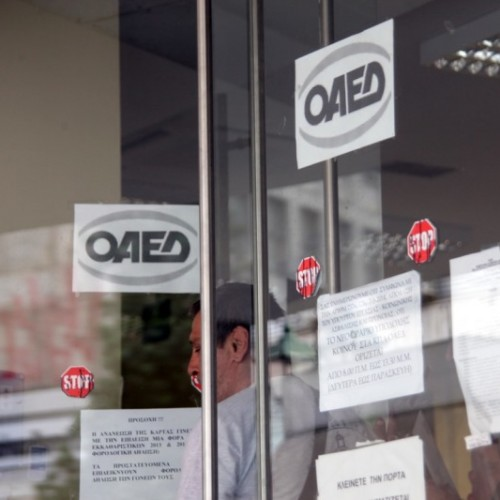 Nέα προγράμματα για 41.000 ανέργους του ΟΑΕΔ, στις αρχές του 2016