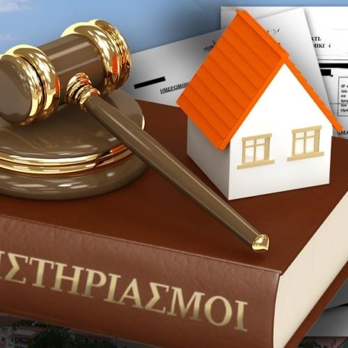 """Απόστολος Βεσυρόπουλος: """"Αυτή η κυβέρνηση θα μείνει στην ιστορία ως η κυβέρνηση των πλειστηριασμών"""""""