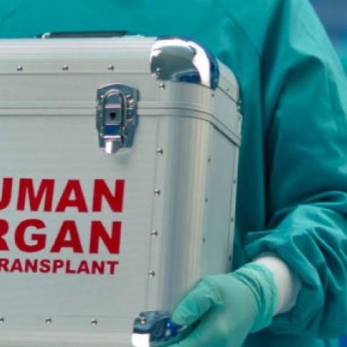 Μεταμοσχεύσεις  οργάνων.  Χάρισε ζωή σε 5 ανθρώπους 22χρονος δότης