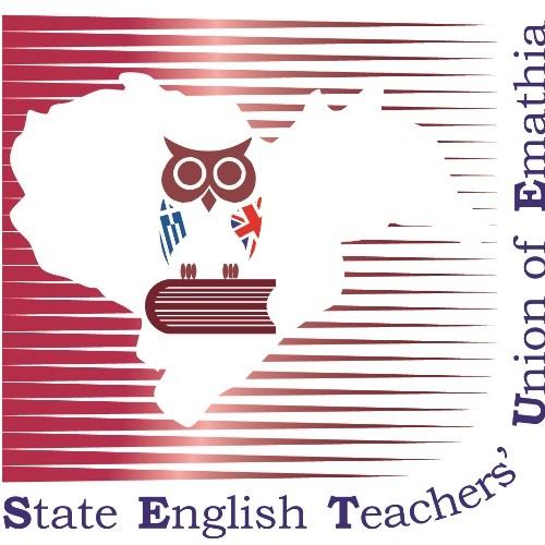 Ενωση Καθηγητών Αγγλικής 3/ήμερο  αφιέρωμα στον αγγλόφωνο κινηματογράφο – 11, 12 και 13 Ιανουαρίου