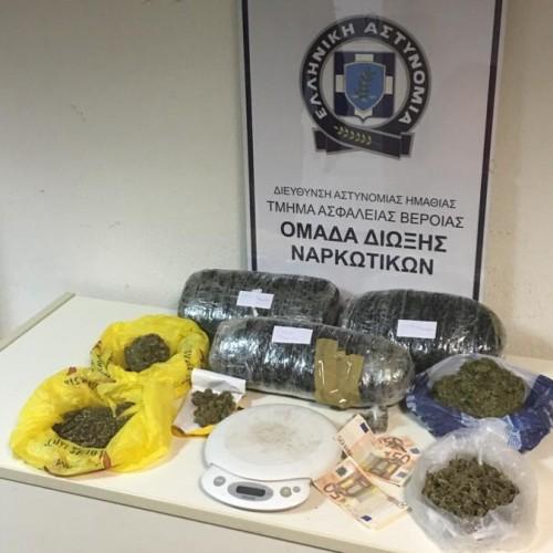 Συνελήφθη στην Ημαθία για διακίνηση ναρκωτικών - Κακουργηματικού χαρακτήρα η δικογραφία σε βάρος του