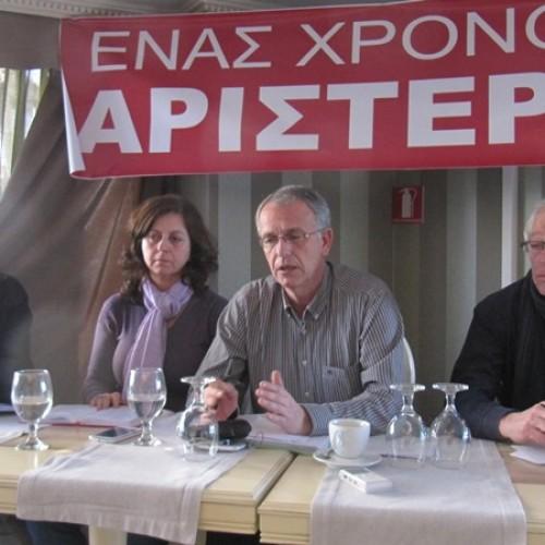 """Στη συνέντευξη τύπου του Γεν. Γραμματέα ΣΥΡΙΖΑ, Παναγιώτη Ρήγα, στη Βέροια: """"Η δημόσια περιουσία δεν πουλιέται, αξιοποιείται – Συνεχίζουμε…"""""""