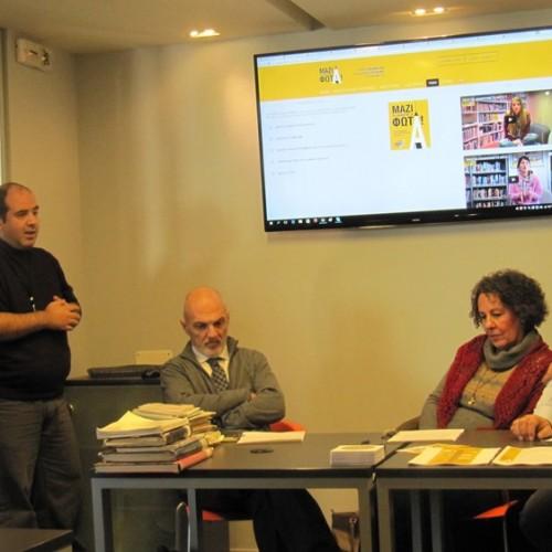 Εκστρατεία υποστήριξης της Δημόσιας Κεντρικής Βιβλιοθήκης Βέροιας ξεκινά τη Δευτέρα 11 Ιανουαρίου