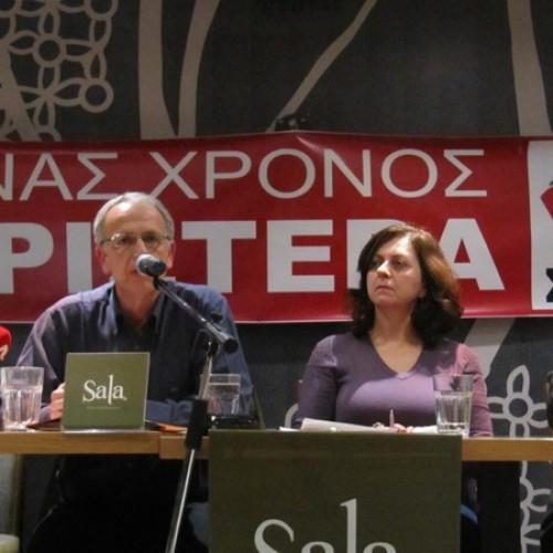 """Βέροια, Παναγιώτης Ρήγας, Γ.Γ του ΣΥΡΙΖΑ: """"Επιλέξαμε το δρόμο της τακτικής υποχώρησης - Παλεύουμε, ενώ από παντού δεχόμαστε πυρά"""""""