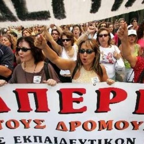 """""""Όλοι στην πανεργατική απεργία στις 4 Φλεβάρη - Να μπει φραγμός στην αντιλαϊκή επιδρομή"""" του Γιάννη Μελιόπουλου"""