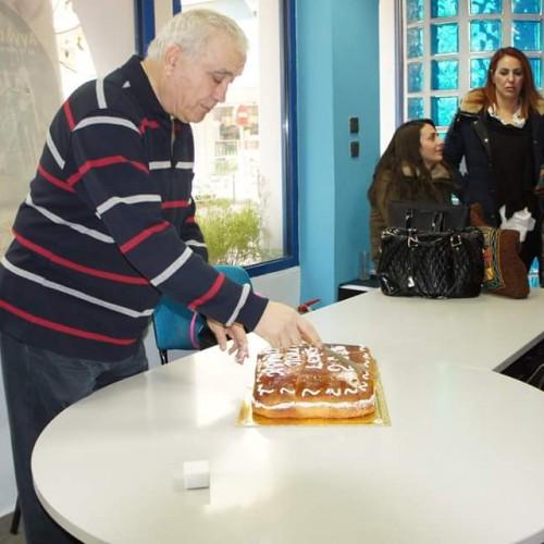 """Το """"ΛΕΞΙΣ"""" έκοψε την πρωτοχρονιάτικη πίτα του για 24η συνεχόμενη χρονιά"""