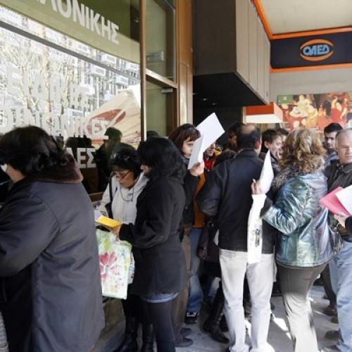 ΟΑΕΔ: Ανοιγουν 10.000 νέες θέσεις εργασίας με συμβάσεις από 12 έως 24 μήνες