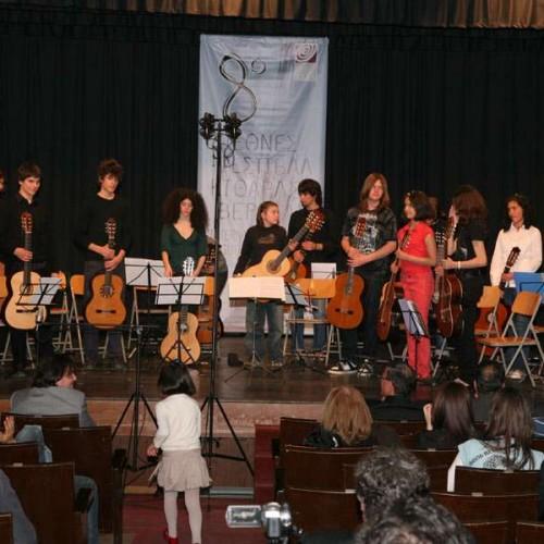 Tο 12o Διεθνές Φεστιβάλ Κιθάρας Βέροιας, απο 3 έως 7  Μαΐου 2016