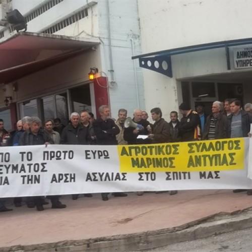 """Ο Αγροτικός Σύλλογος Νάουσας """"Μαρίνος Αντύπας""""  καλεί τους αγρότες τη Δευτέρα 11 Γενάρη"""