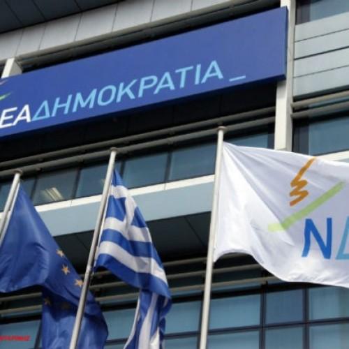 Ερώτηση 33 Βουλευτών της Νέας Δημοκρατίας για τους διορισμούς συγγενών και φίλων του ΣΥΡΙΖΑ