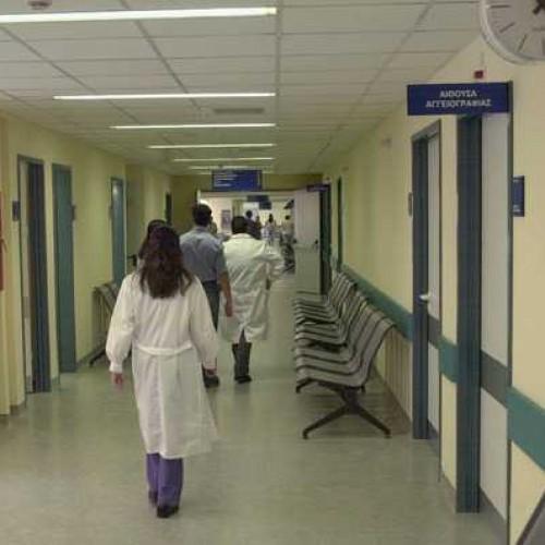 Θα εφημερεύει κανονικά το Χειρουργικό Τμήμα του Νοσοκομείου Βέροιας