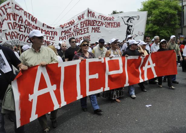 pano_apergia_5.5.2010