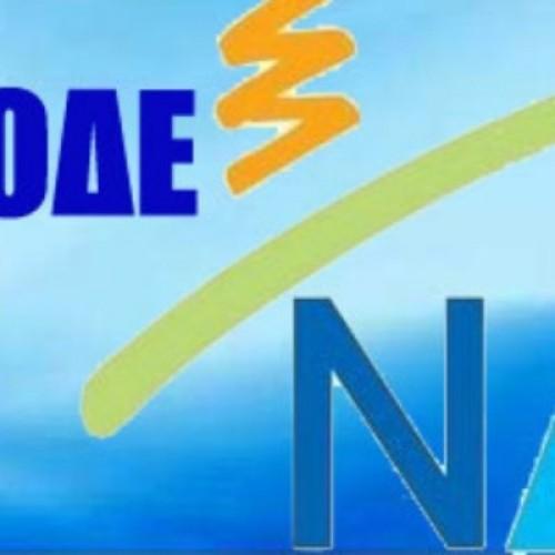 Μήνυμα του Προέδρου της ΝΟΔΕ Νέας Δημοκρατίας Ν. Ημαθίας, Παναγιώτη Παλπάνα