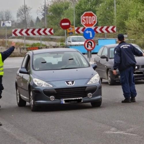 Κυκλοφοριακές ρυθμίσεις στη Ημαθία λόγω αγροτικών κινητοποιήσεων, Κυριακή 31 Ιανουαρίου