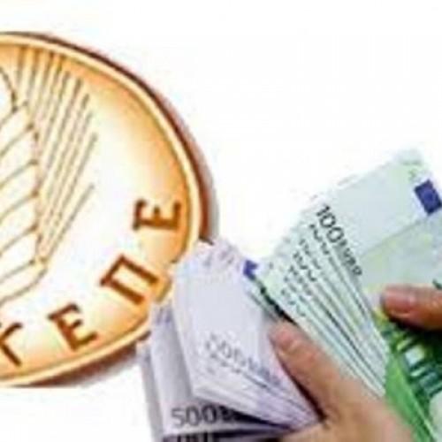 Οργανισμός Πληρωμών Κοινοτικών Ενισχύσεων: Η Ελλάδα απ' τις πρώτες χώρες που κατέβαλε   τη Βασική Ενίσχυση