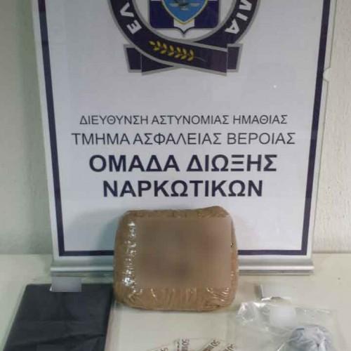 Συνελήφθη από αστυνομικούς του ΤΑ Βέροιας στη Θεσσαλονίκη, για διακίνηση ναρκωτικών