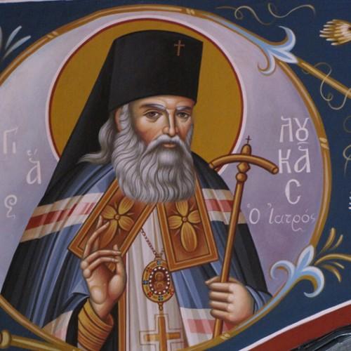 """""""Ἰατρόν καί Ποιμένα, Λουκᾶν τιμήσωμεν""""  Ιατρική – Θεολογική Ημερίδα, Βέροια 13 Φεβρουαρίου"""